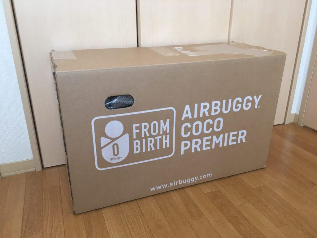 フロムバースの箱