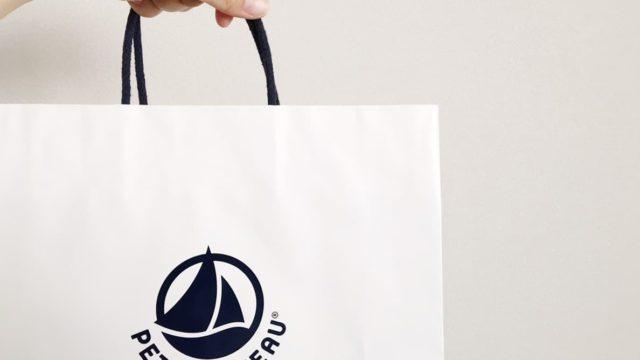 プチバトー福袋 2019